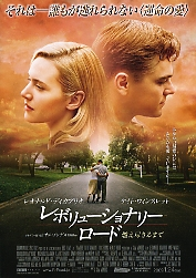 revolutionary_road204.jpg