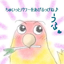 おべんきょ~2