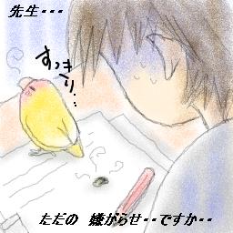 おべんきょ~3
