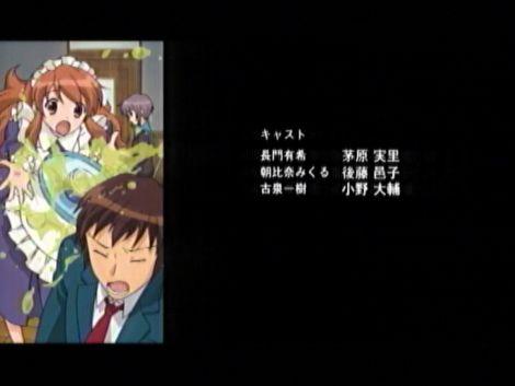 20060509_haruhi_ED02.jpg