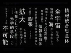20060509_haruhi_nagato02.jpg