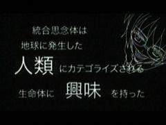 20060509_haruhi_nagato03.jpg
