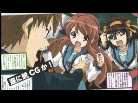 20060530_mikuru01.jpg