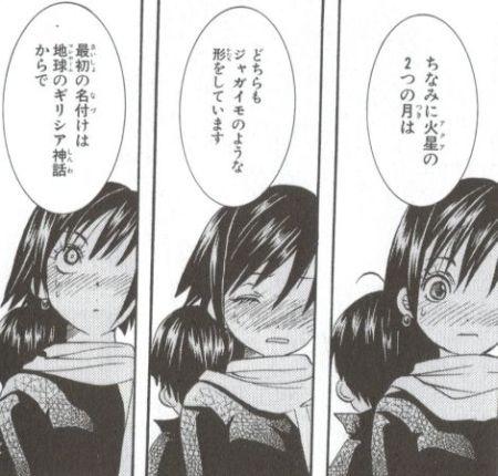aika_kawaiiyo_aika.jpg