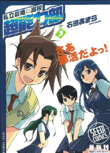 old_cyounourykubu3_1.jpg