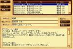 2007y03m19d_223903462.jpg