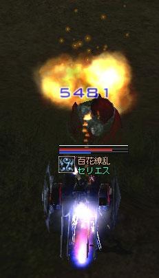NeutralCS20006.jpg