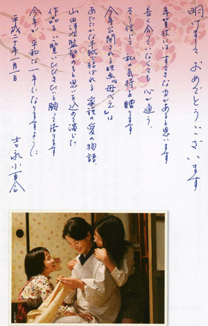 小百合blog01