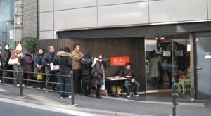 堂島ロールblog01