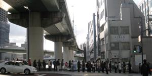 堂島ロールblog02