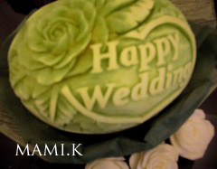 weddingcarving0903