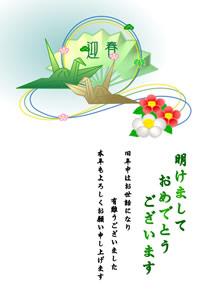 nenga_ougi02_s.jpg