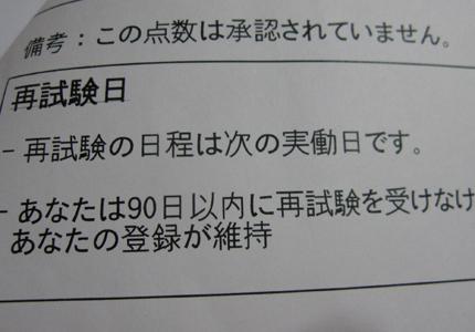 090703-2.jpg
