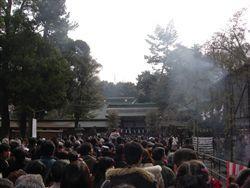 大国魂神社へ初詣