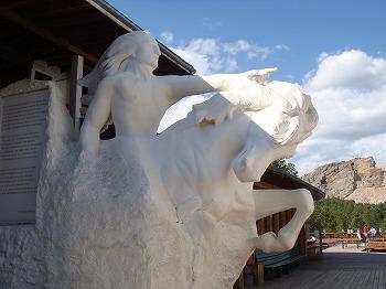 Crazy Horse完成図
