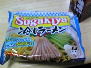 乾麺スガキヤ