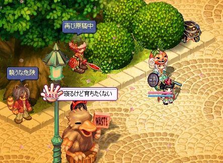 screenshot0201.jpg