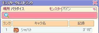 screenshot0220.jpg