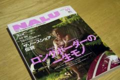 NALU (1)