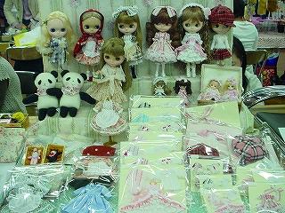 doll251.jpg