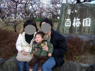 家族3人で^^
