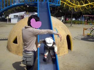 公園デート8