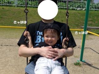 パパさんと♪2