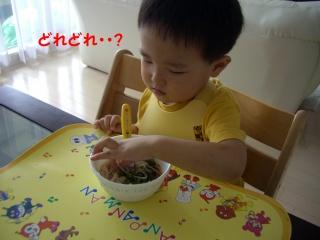 お昼ごはん1