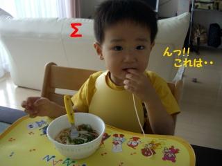 お昼ごはん2
