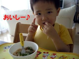 お昼ごはん4