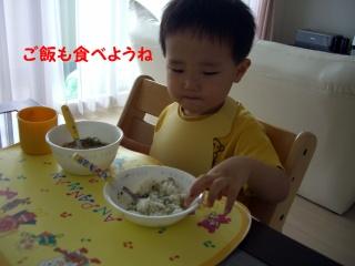 お昼ごはん7