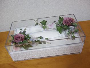 flower brog 40