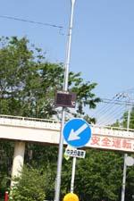 20050624001.jpg
