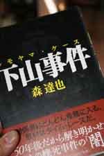 20050805001.jpg