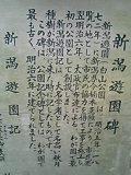20050831164204