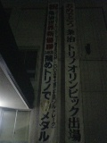 20051209183607