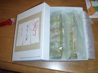 20090812-2.JPG