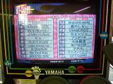 日本のゲーム機