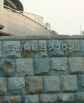 20051126173907