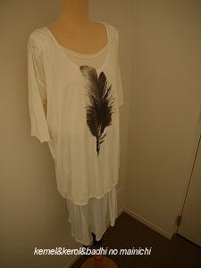fashion53.jpg