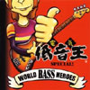 World Bass Heroes