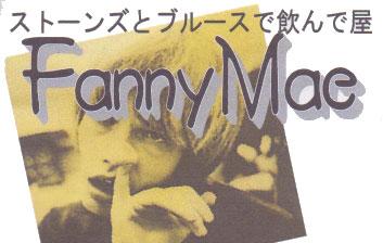 Fanny Mae Brian Jones