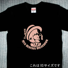 19th Nervous Breakdown ロックTシャツ