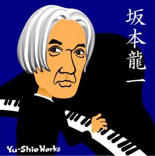 sakamoto ryuichi 坂本龍一