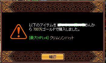 kurimuson2.jpg