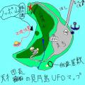天才団長の見月島UFOマップ