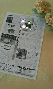 20071119214135.jpg