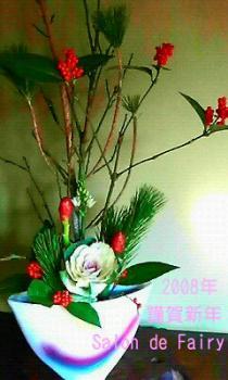 20080101180057.jpg