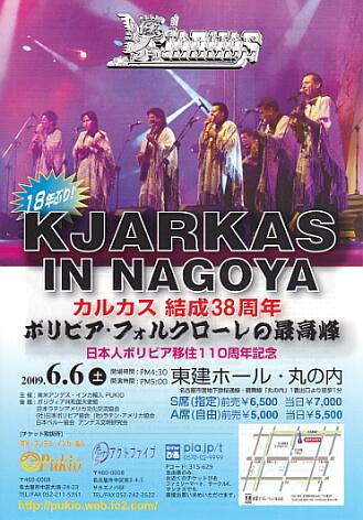 Kjarkas in Nagoya
