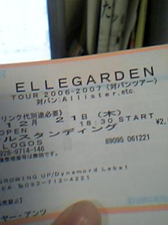 20061217163725